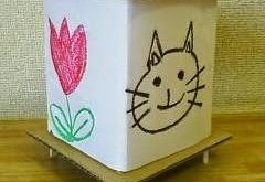 If your studying about Japanese culture, this Japanese Paper Lantern craft is a ...